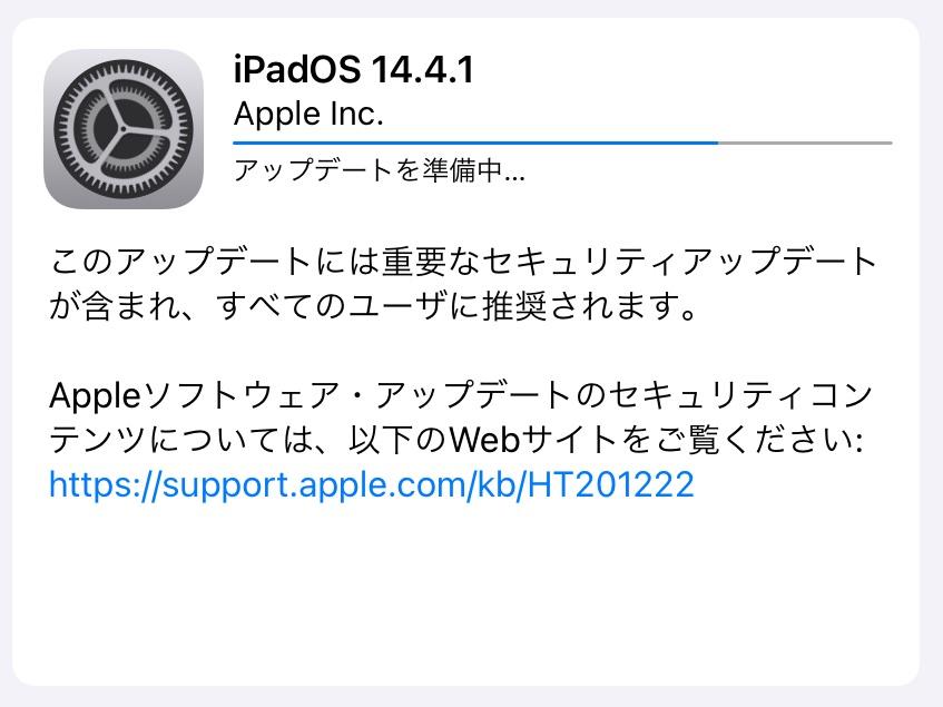 iPadOS 14.4.1